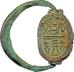 Egyptian_-_Scarab_Ring_-_Walters_542463_-_Bottom