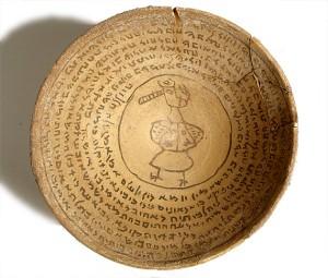 Babylonian Circle Bowl